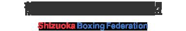 静岡県ボクシング連盟